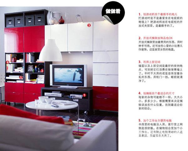 客厅收纳小妙招4.jpg