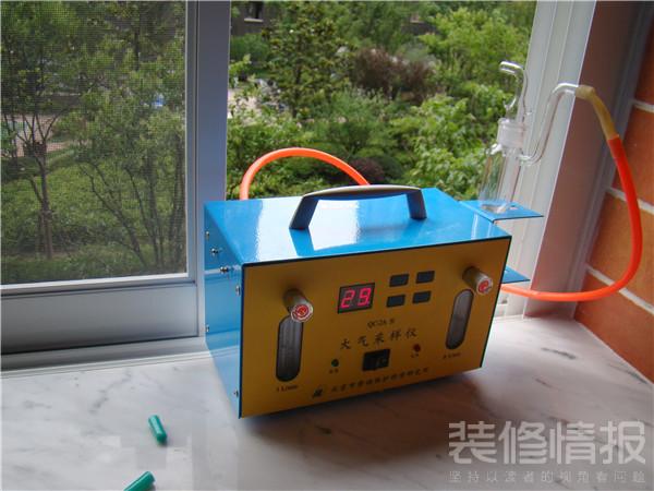 空气质量检测你必须要了解的几点3.jpg