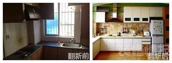 7个老厨房常见问题4.jpg