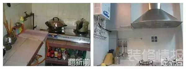 7个老厨房常见问题6.jpg