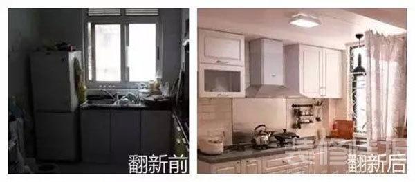 7个老厨房常见问题7.jpg