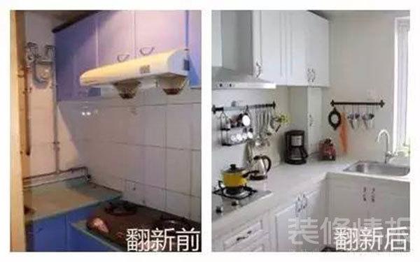 7个老厨房常见问题9.jpg