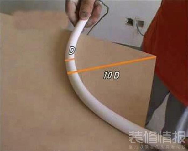 家装电路布线的基本原则弯管直径.jpg
