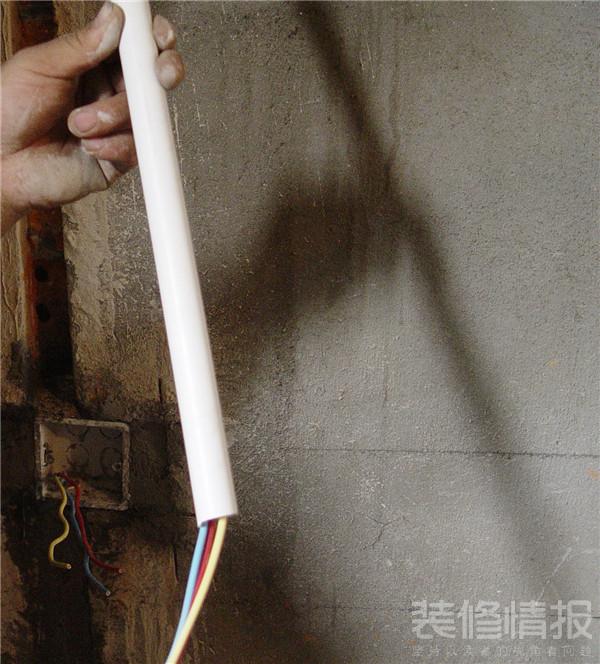 家装电路布线的基本原则3.jpg