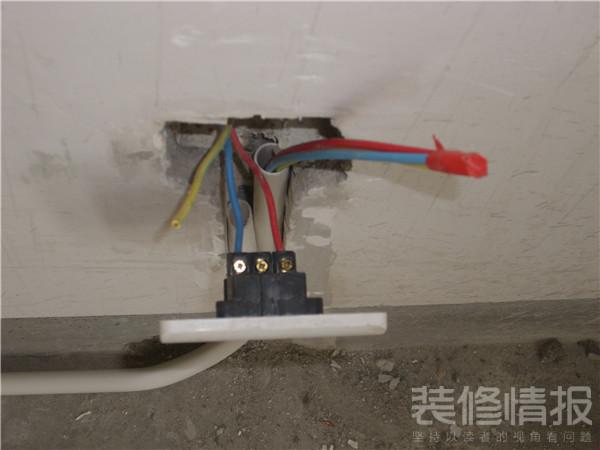 家装电路布线的基本原则6.jpg