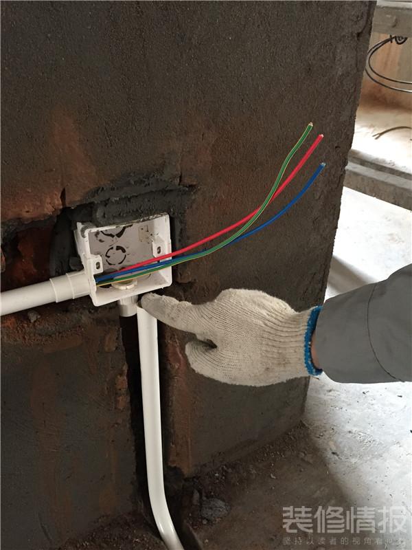 家装电路布线的基本原则8.jpg