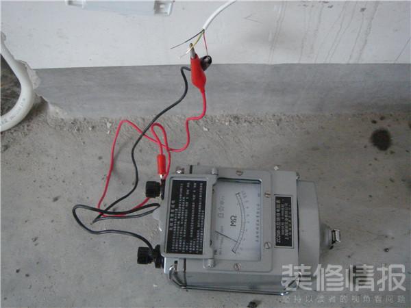 家装电路布线的基本原则18.jpg