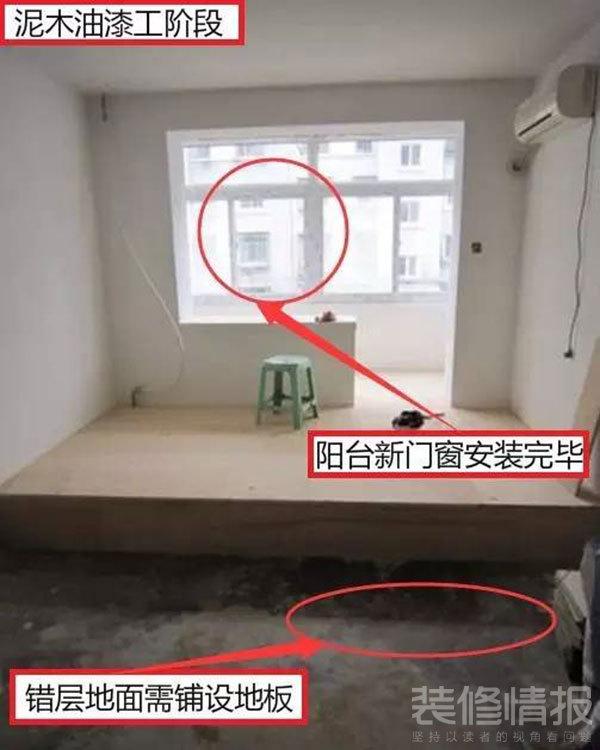 看完47㎡老房改造案例,你还担心自己家么?3.jpg