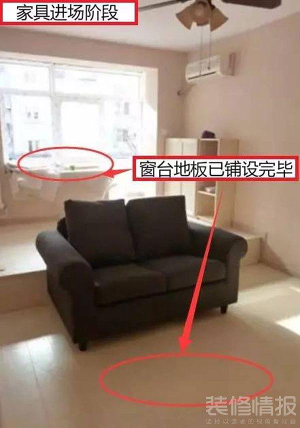 看完47㎡老房改造案例,你还担心自己家么?4.jpg