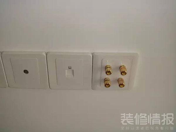 强弱电究竟如何排布?2.jpg