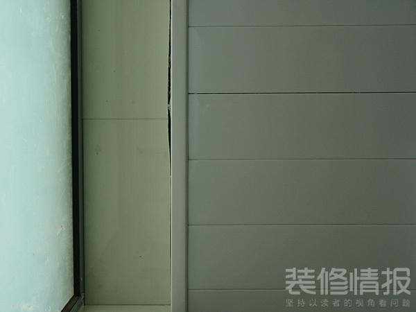 卫浴间装修遗憾a (3).jpg