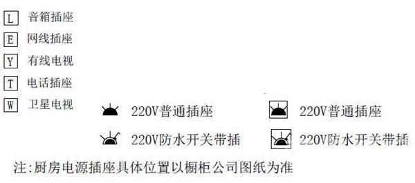 规范的全套设计图纸11_副本.jpg