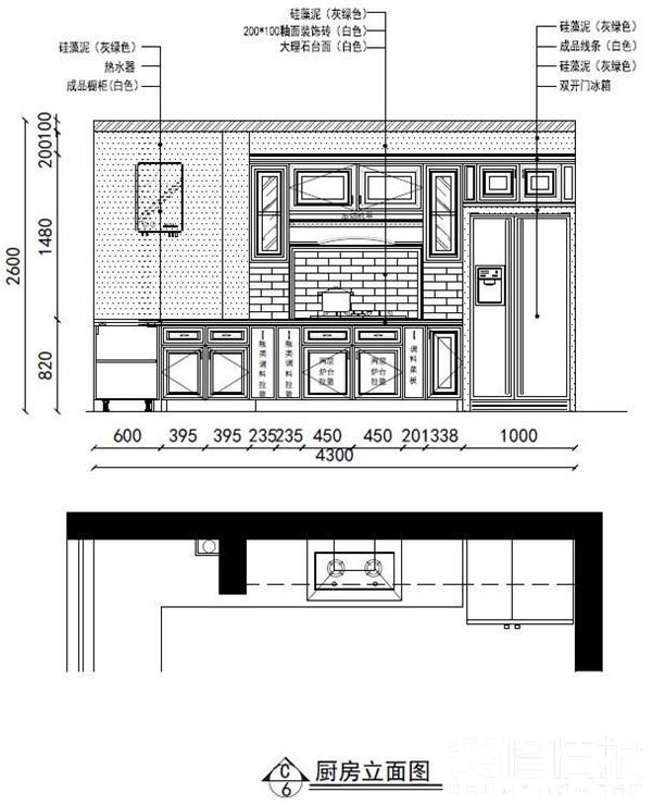 规范的全套设计图纸18_副本.jpg