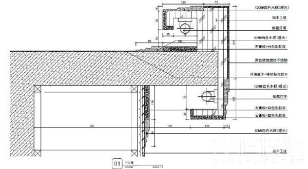 规范的全套设计图纸1-3_副本.jpg
