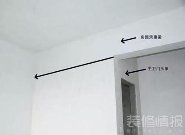 主体拆改注意事项 (5).jpg