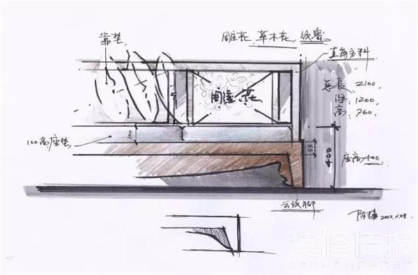 中式风格家3.jpg