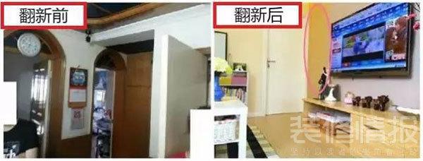 老房翻新案例3.jpg