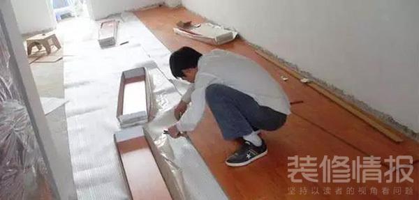 毛坯房装修步骤 (7).jpg