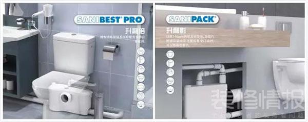 SFA污水提升器 (7).jpg