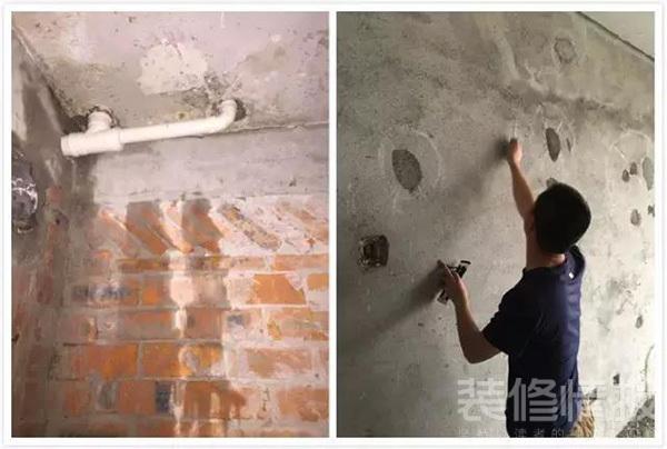 装修时哪些地方要做防水 (4).jpg